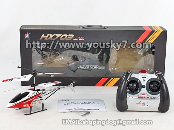 RC HELICOPTER HX 703 ✓