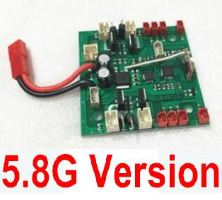 HJ HuaJun Toys W606-3 Parts-49 Circuit Board,Receiver board(Can only be used for 5.8G Version)