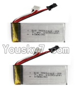 HuaJun Toys W609-7 W609-8 Parts-18-02 7.4V 1500MAH Battery(2pcs)