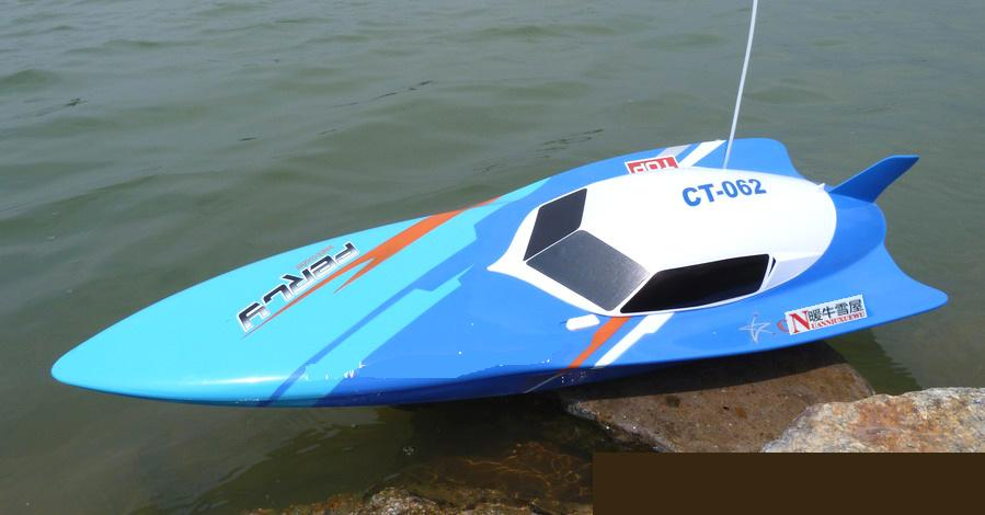 All rc boat