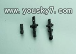 JTS-826-parts-10 Head of inner shaft and lower grip shaft