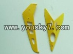 JTS-826-parts-11 Direction wings-Yellow(Horizontal&Vertical)