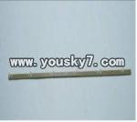 JTS-827-parts-34 Aluminum tube light bar