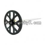 JTS-828-parts-05 Outer shaft gear,Upper main gear