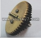 JTS-828-parts-16 Variable speed Gear