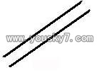 JTS-828-parts-28 Support pipe(2pcs-5x374mm)
