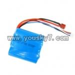 JTS-828-parts-31 lithium battery 15C 2000MA 11.1V