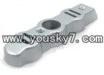 JXD-333-helicopter-parts-30 Top cover for the motor
