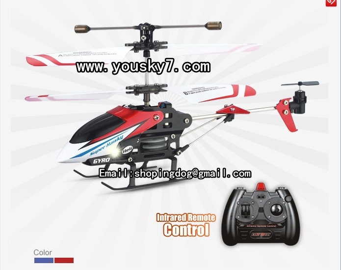 low price helicopter with Index on Toyota Hiace  muter 2013 Price In Pakistan as well Dickie Toys Rescue Helicopter together with S1840501 02 together with Political Gift Cards Pack Of 3 besides Index.