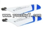 JXD-348-helicopter-parts-09 Lower main blade(2B)-Blue
