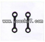 JXD-348-helicopter-parts-20 Connect buckle(2pcs)