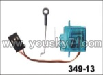 JXD-349-parts-13 Steering engine Set