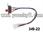 JXD-349-parts-22 Switch on-off