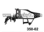 JXD-350-parts-02 Main frame