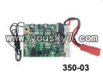 JXD-350-parts-03 Circuit board,Receiver board