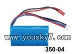 JXD-350-parts-04 Battery 7.4v
