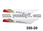 JXD-350-parts-20 Main blade A