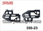 JXD-350-parts-23 Main Frame aluminium plates