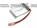 JXD-355-helicopter-parts-06 Li-Po Battery