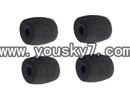 JXD-355-helicopter-parts-23 Protect rubber balls