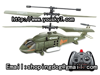 JXD 325 Helicopter and JXD 325 parts