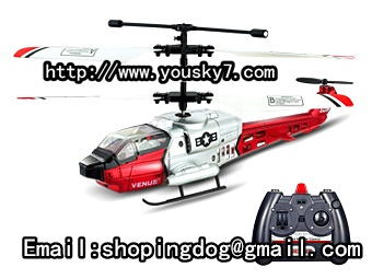 JXD 326 Helicopter JXD 326 parts