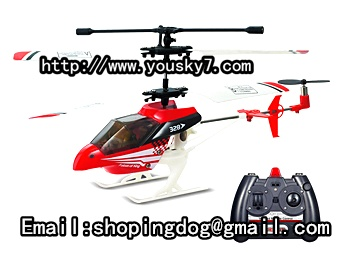 JXD 328 Helicopter JXD 328 parts