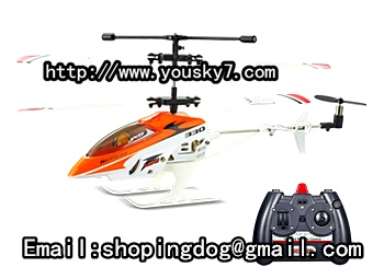 JXD 330 Helicopter JXD 330 parts