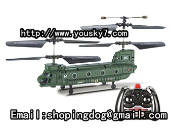 JXD 332 Helicopter JXD 332 parts