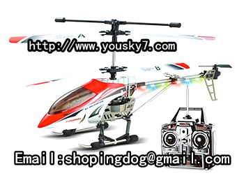 JXD 333 Helicopter JXD 333 parts