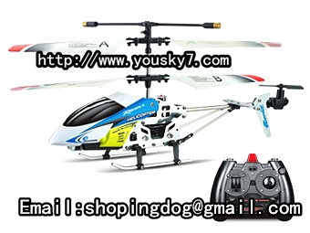 JXD 335 Helicopter JXD 335 parts