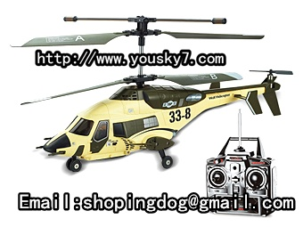 JXD 338 Helicopter JXD 338 parts