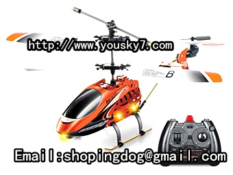 JXD 339 Helicopter JXD 339 parts