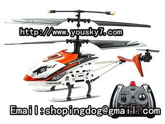 JXD 340 Helicopter JXD 340 parts