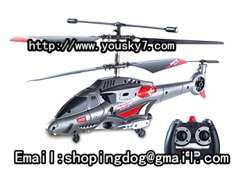 JXD 343 Helicopter JXD 343 parts
