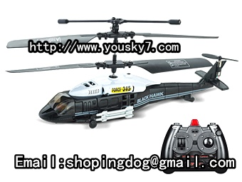 JXD 345 Helicopter JXD 345 parts