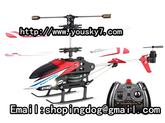 JXD 348 Helicopter JXD 348 parts