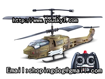 JXD 353 Helicopter and JXD 353 parts