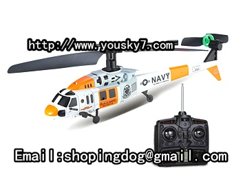 JXD 356 Helicopter and JXD 356 parts
