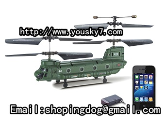 JXD i332 Helicopter and JXD i332 parts