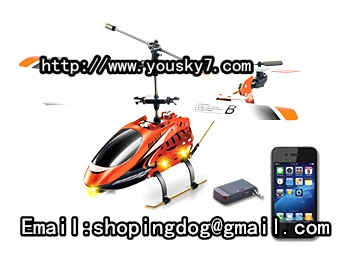 JXD i339 Helicopter JXD i339 parts