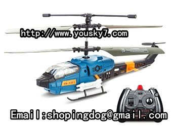 JXD 331 Helicopter JXD 331 parts