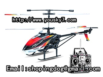 JXD 350 Helicopter JXD 350 parts