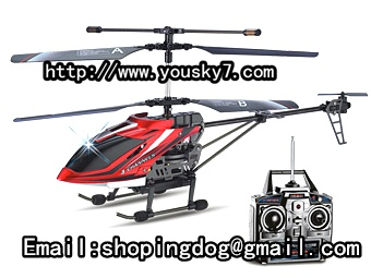 JXD 355 Helicopter and JXD 355 parts