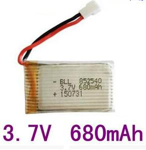 Lead Honor LH-X10 Parts-20 Upgrade 3.7v 680mah battery-Fly more time,more power(1pcs)