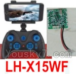LH-X15 X15C X15WF Spare Parts-39 Transmitter(Not include the Mobile phone) & Circuit board,Receiver board