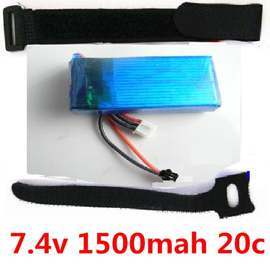 LH-X5 X5C Parts-18 Upgrade 7.4v 1500mah 20c battery-Fly 2x more time,More power