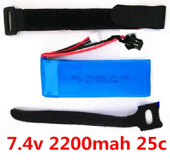 LH-X5 X5C Parts-19 Upgrade 7.4v 2200mah 25c battery-Fly 3x more time,More power