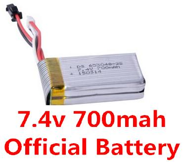 LH-X6 X6C Parts -16 Official 7.4v 700mah battery