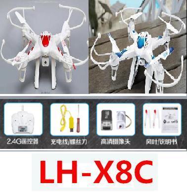 LH-X8C